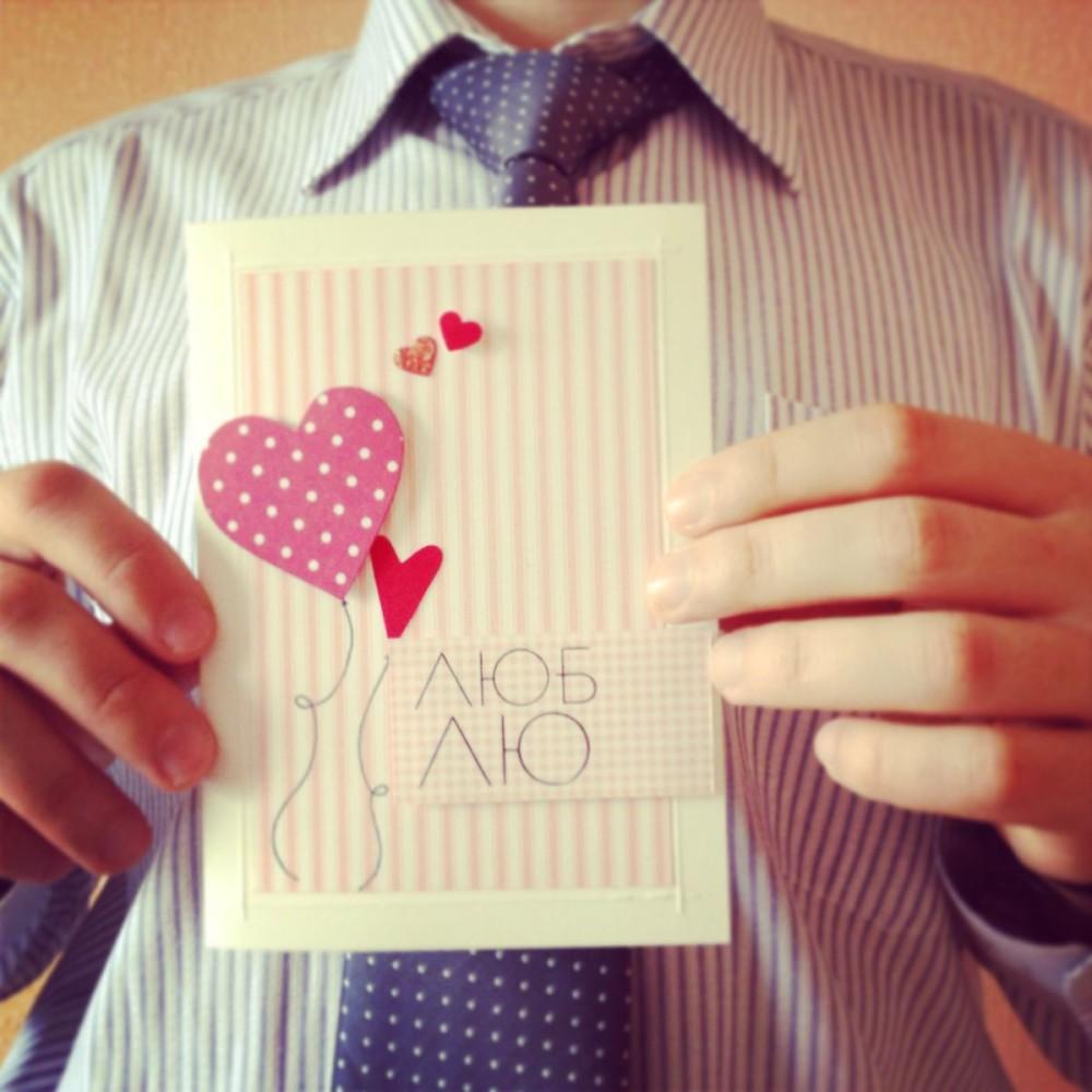 Как необычно подарить любимому подарок 26