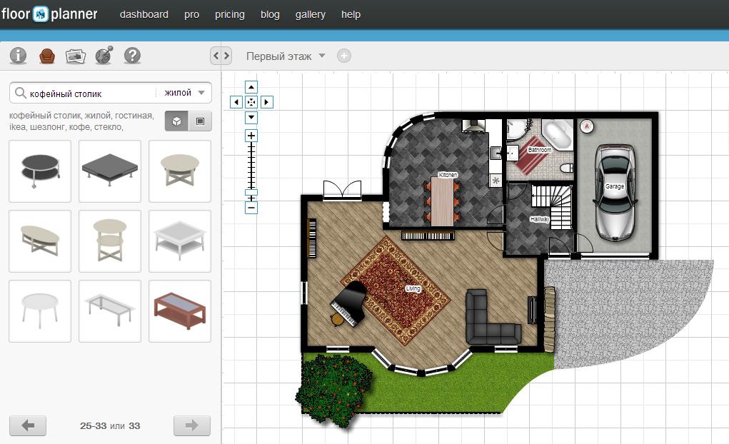 Self Designer 6 Programs For Creating An Interior Dream