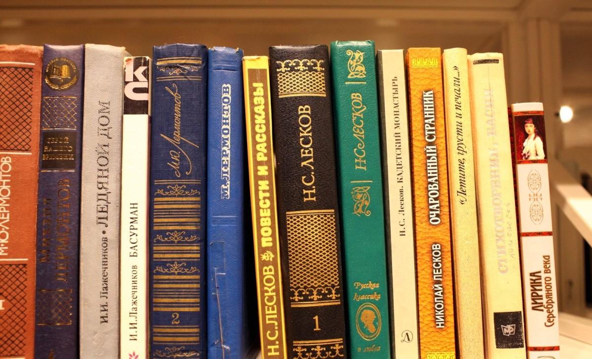 Knižnica pripojiť